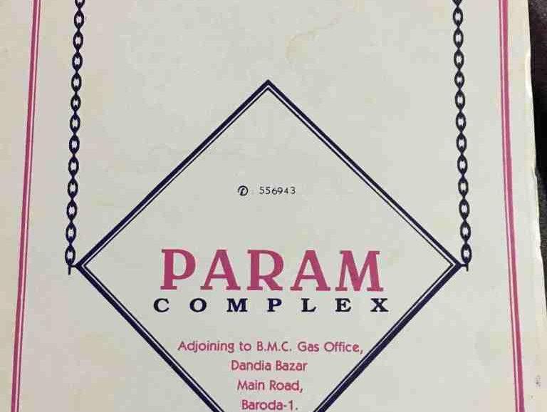 Param Complex
