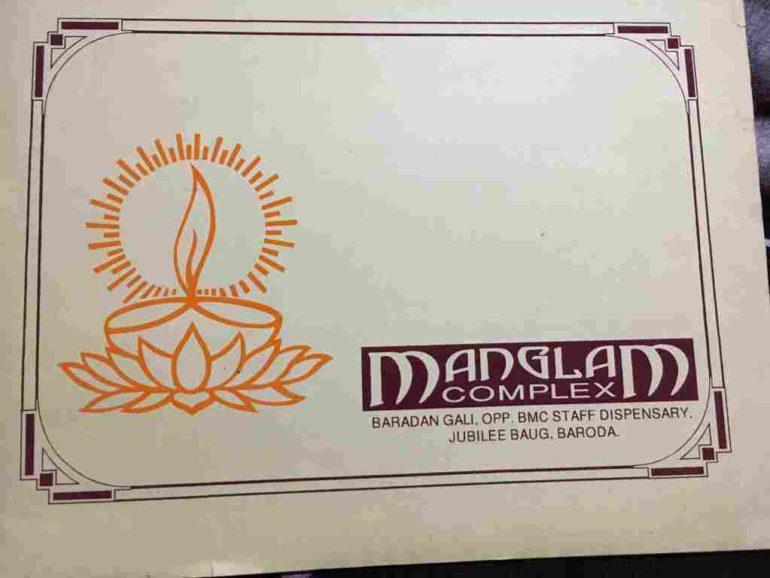 Manglam Complex